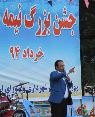 سید-مرتضی-حسینی