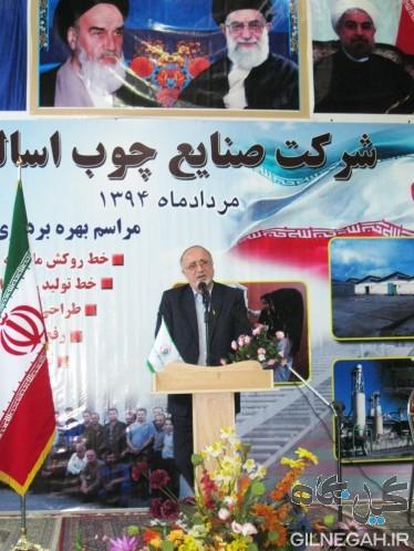 محمد-علی-نجفی