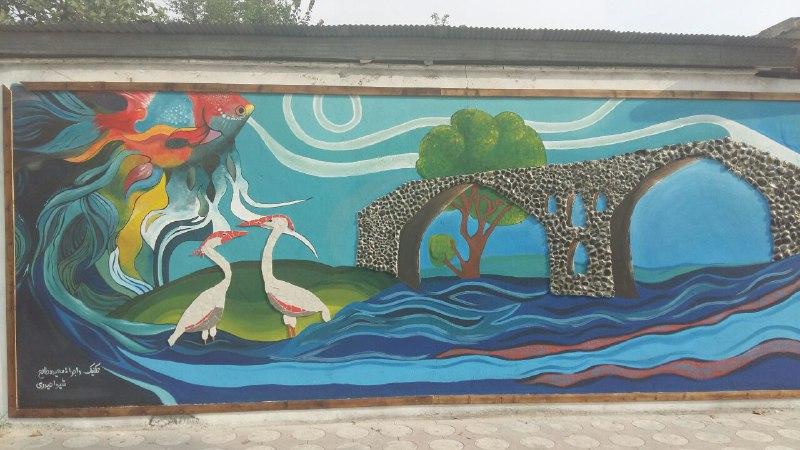 جشنواره نقاشی دیواری (1)