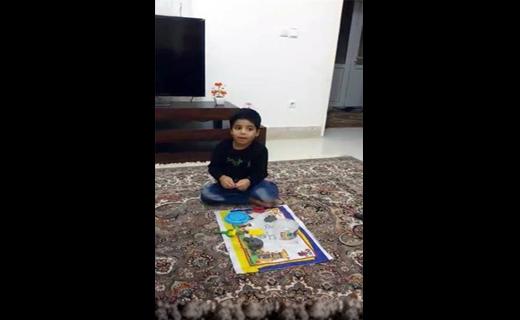 محمد ایمان0