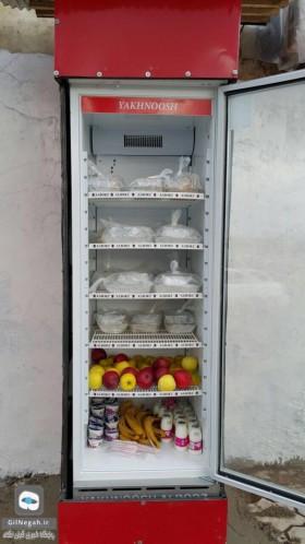 یخچال نیازمندان رشت (5)
