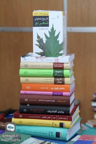 افتتاح نمایشگاه کتاب گیلان (43)
