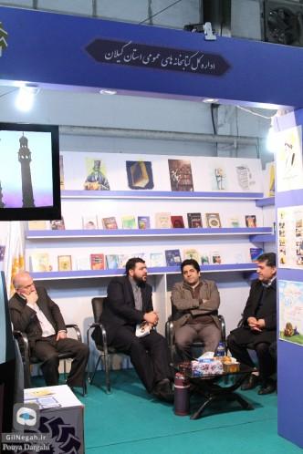 بازدید شهردار از نمایشگاه کتاب (4)