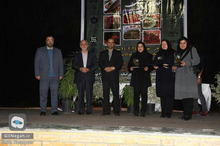 جشنواره غذا در لاهیجان (2)