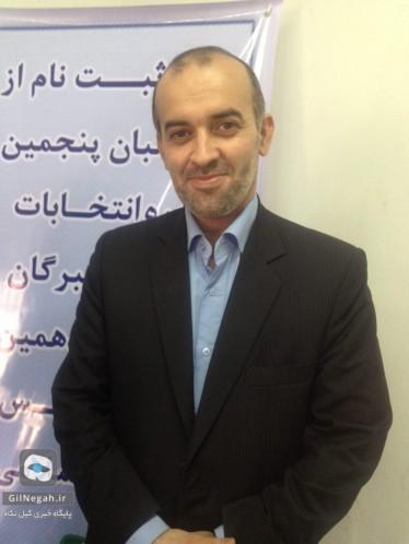 سید جعفر مهرابی