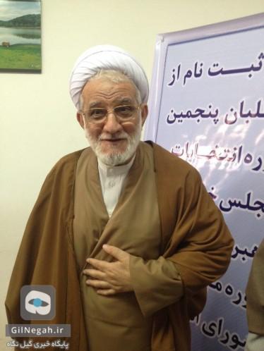 محمدرضا شفیعی