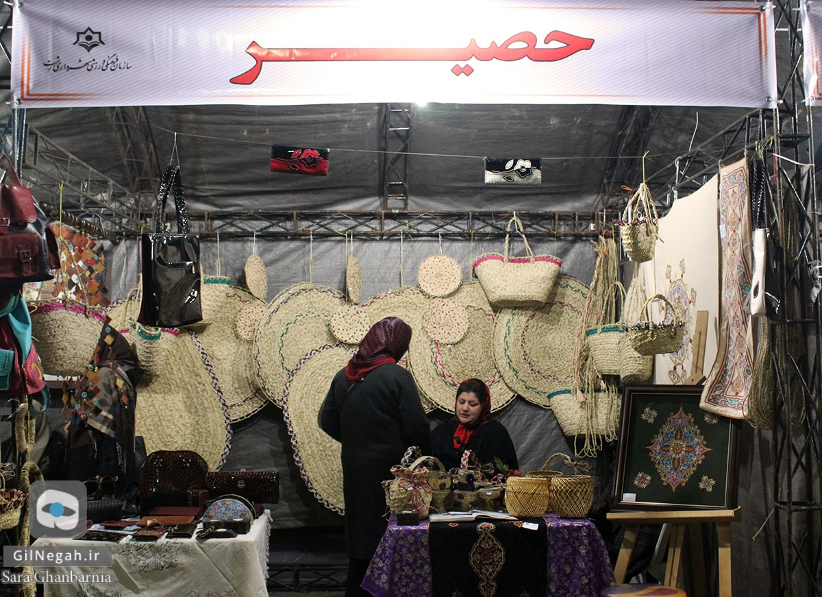نمایشگاه سوغات و صنایع دستی گیلان (2)