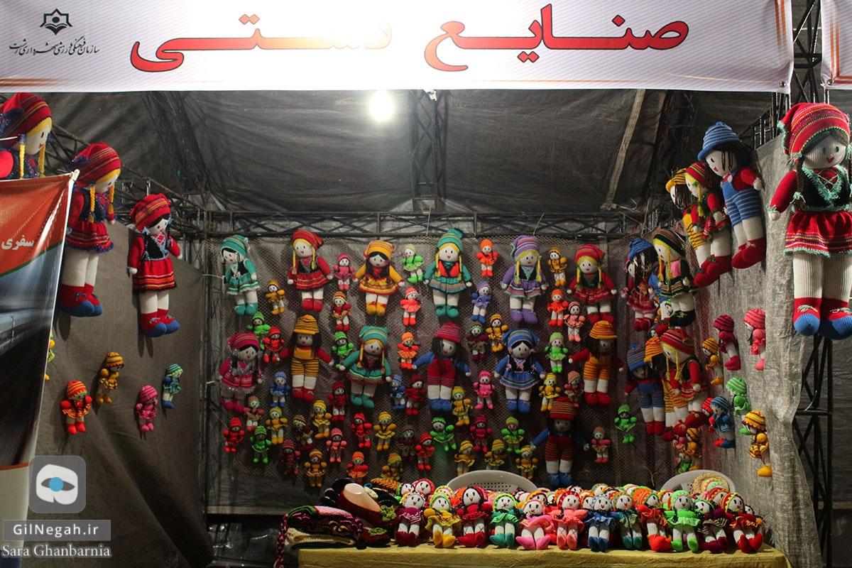 نمایشگاه سوغات و صنایع دستی گیلان (5)