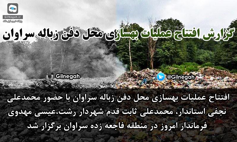 فوتو نیوز 4 بهمن (1)