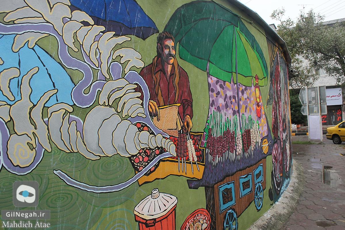 نقاشی دیواری رشت (1)
