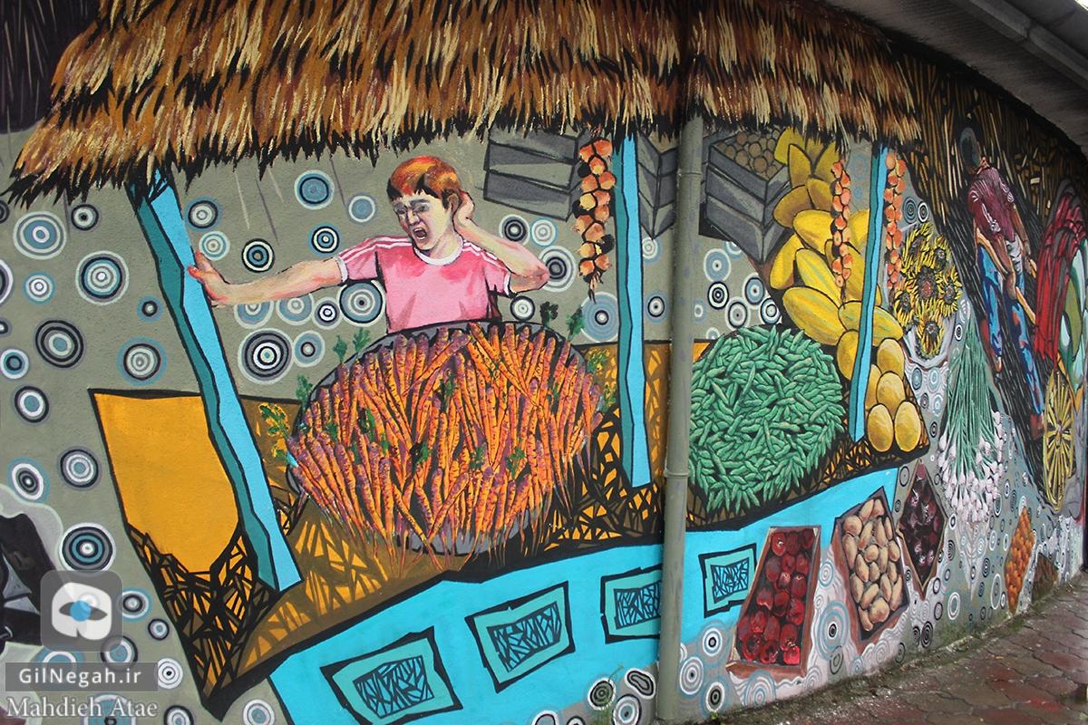 نقاشی دیواری رشت (3)
