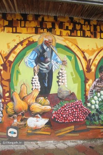 نقاشی دیواری رشت (5)