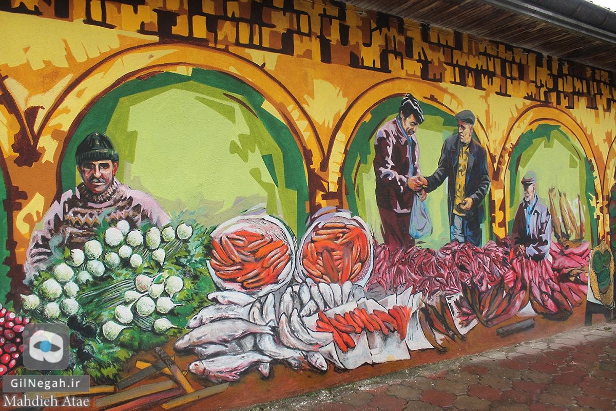 نقاشی دیواری رشت (6)