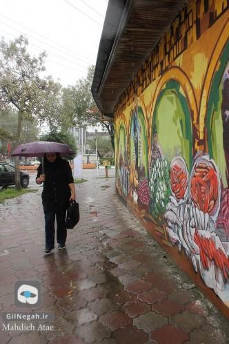 نقاشی دیواری رشت (7)