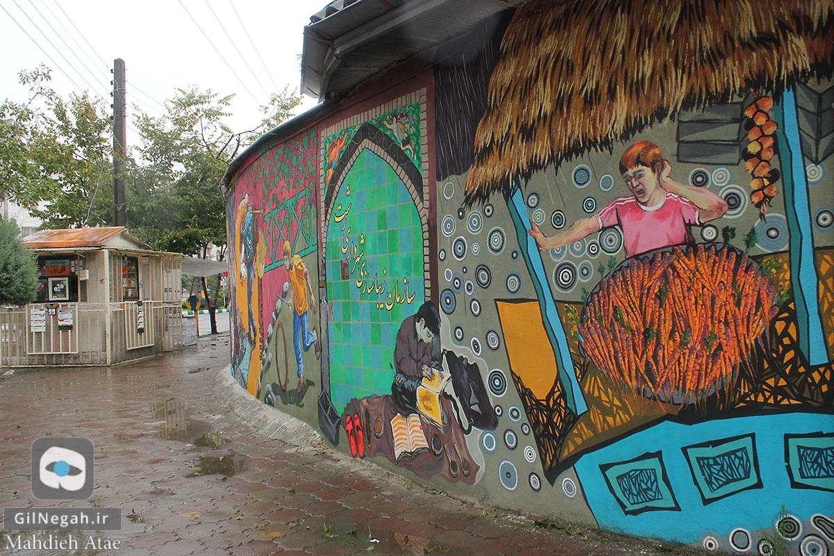 نقاشی دیواری رشت (8)