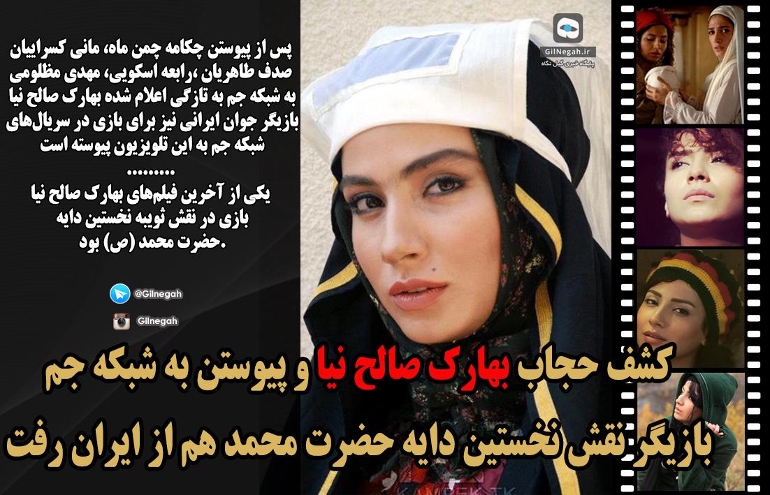 نیکی کریمی به گلشیفته فراهانی پیوست در جشنواره فيلم