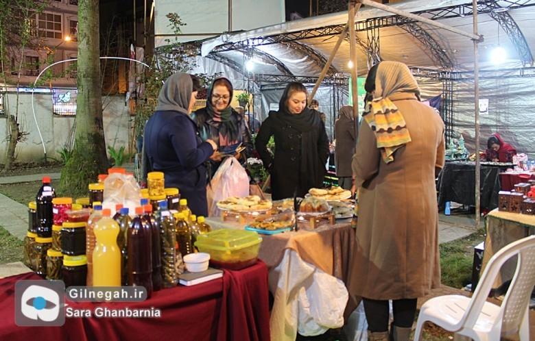 فیستوال-عیدانه-موسسه-خیریه-ایزد-دوستان-شمال-23-780x498