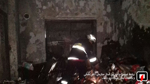 آتش سوزی باقرآباد (2)