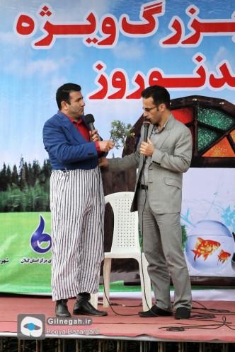 جشن ویژه عید نوروز پارک توحید (31)