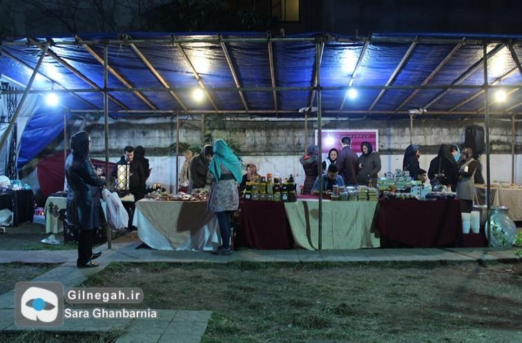 فیستوال-عیدانه-موسسه-خیریه-ایزد-دوستان-شمال-25-756x498