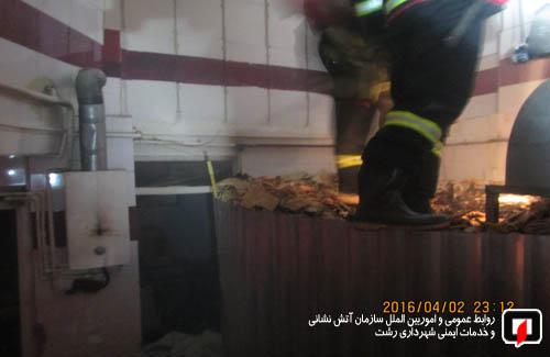 آتش سوزی نانوایی رشت (3)