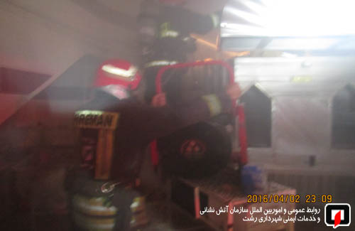 آتش سوزی نانوایی رشت (4)