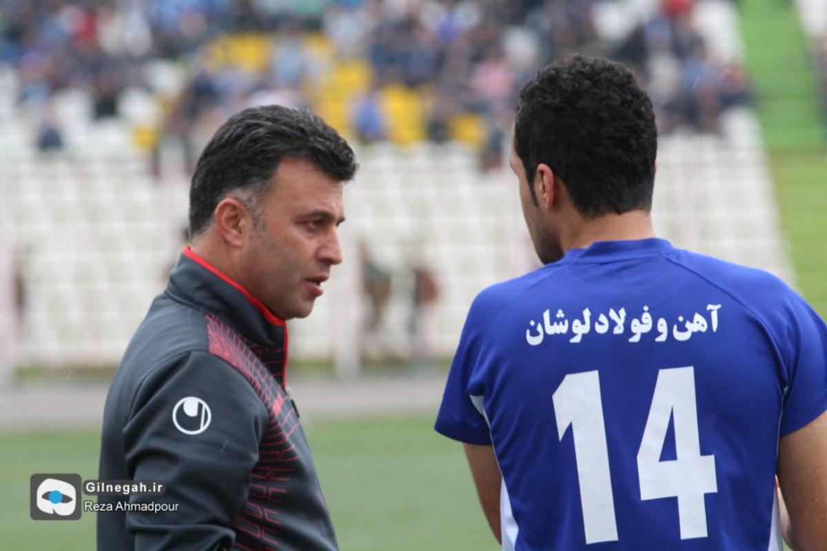 داماش-فولاد یزد عکس(رضا احمدپور) (32)