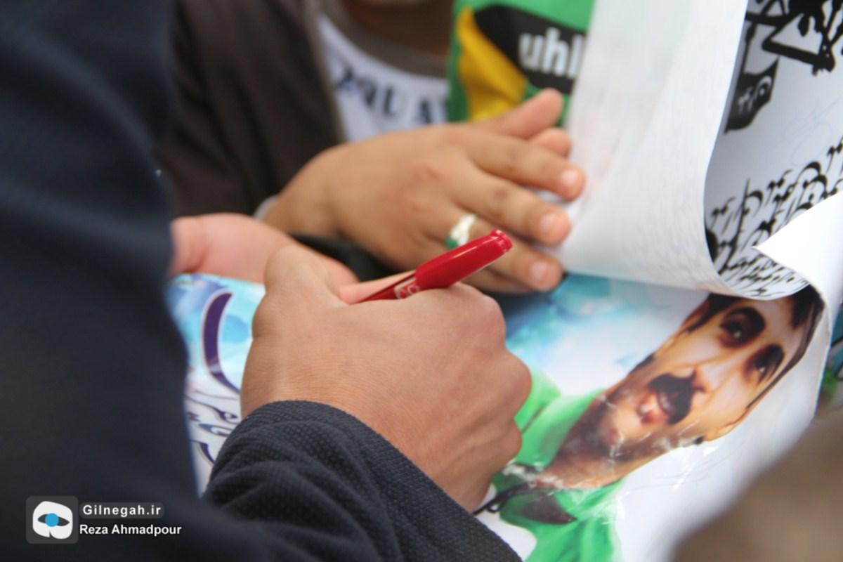 سالگرد سیروس قایقران (عکس - رضا احمدپور ) (28)