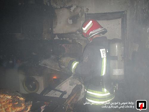 آتش سوزی حمیدیان (1)