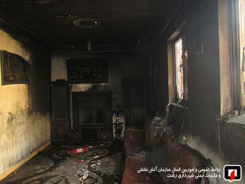 آتش سوزی حمیدیان (3)