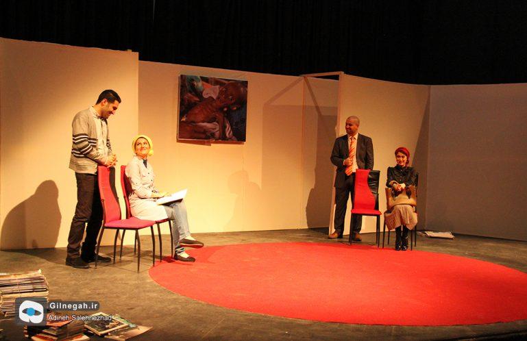 تئاتر خدای کشتار لنگرود (1)