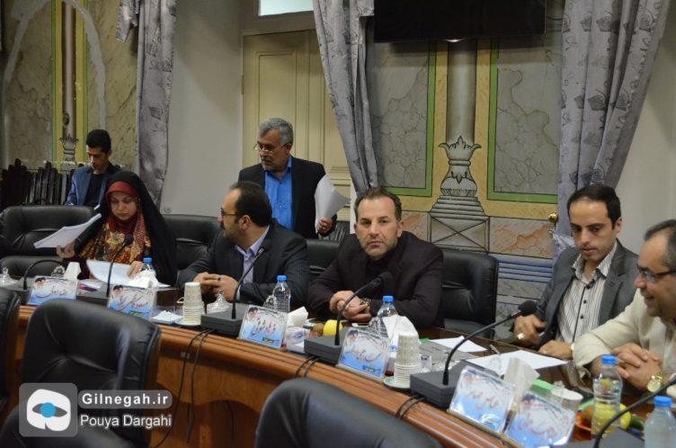 کمیسیون بهداشت شورا (3)