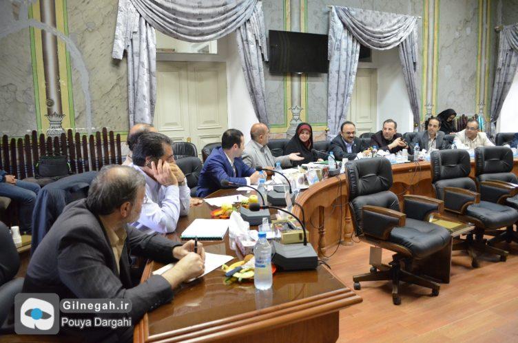 کمیسیون بهداشت شورا