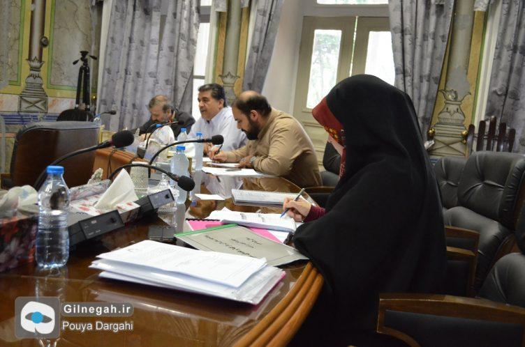 کمیسیون بهداشت (2)