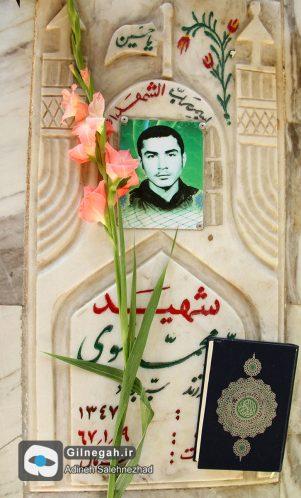 گلباران مزار شهدای لنگرود بمناسبت سوم خرداد (12)
