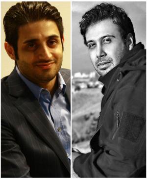 چاوشی حسینی