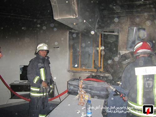 اتصال در سیستم سیم کشی هود، آشپزخانه را به آتش کشید