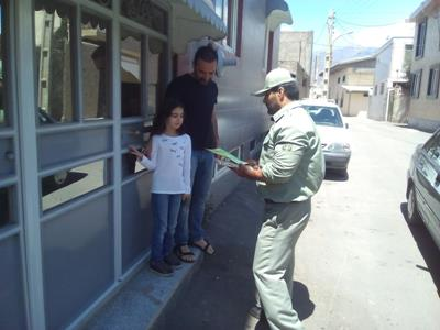 النا حیدری1