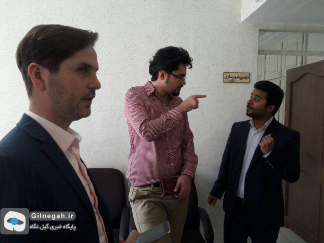 بازدید اعضای دفتر سرمایه گذاری و شورا از مشهد (18)