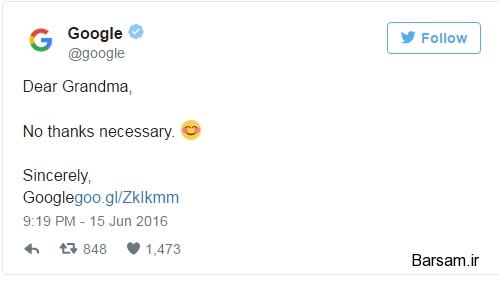 تشکر گوگل