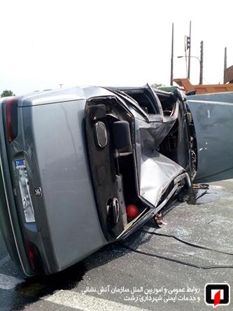 رخورد شدید دو خودروی سواری 1