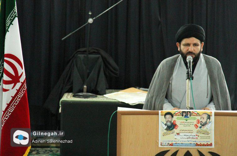 مراسم شهدای هفتم تیر و شهید عبدالکریمی (1)
