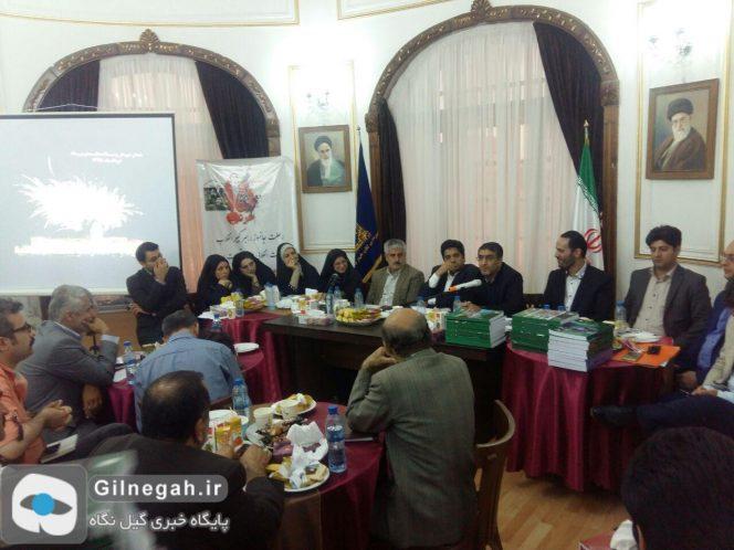 نشست خبری شهردار رشت04 (1)