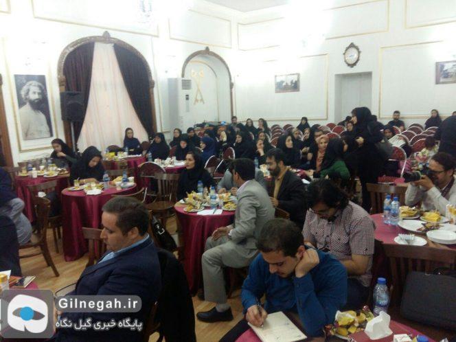 نشست خبری شهردار رشت04 (2)