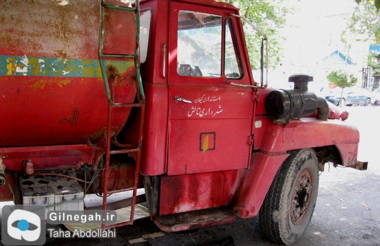 کامیون قدیمی شهرداری تالش (1)