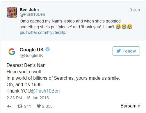 گوگل بریتانیا