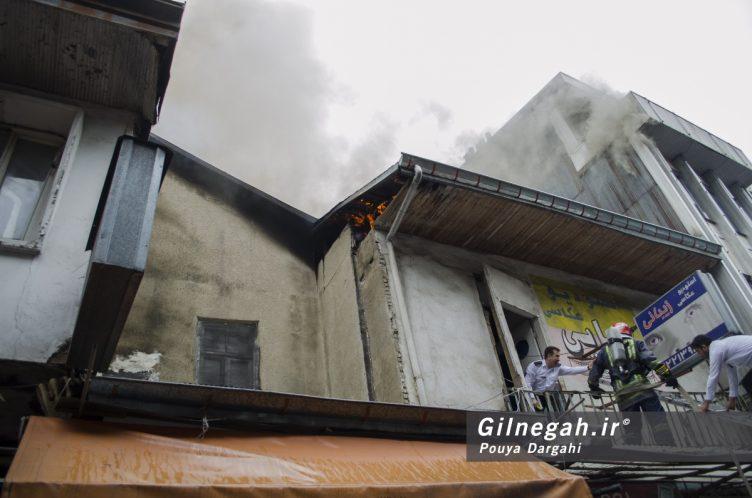 آتش سوزی خیابان شیک رشت بازار (5)