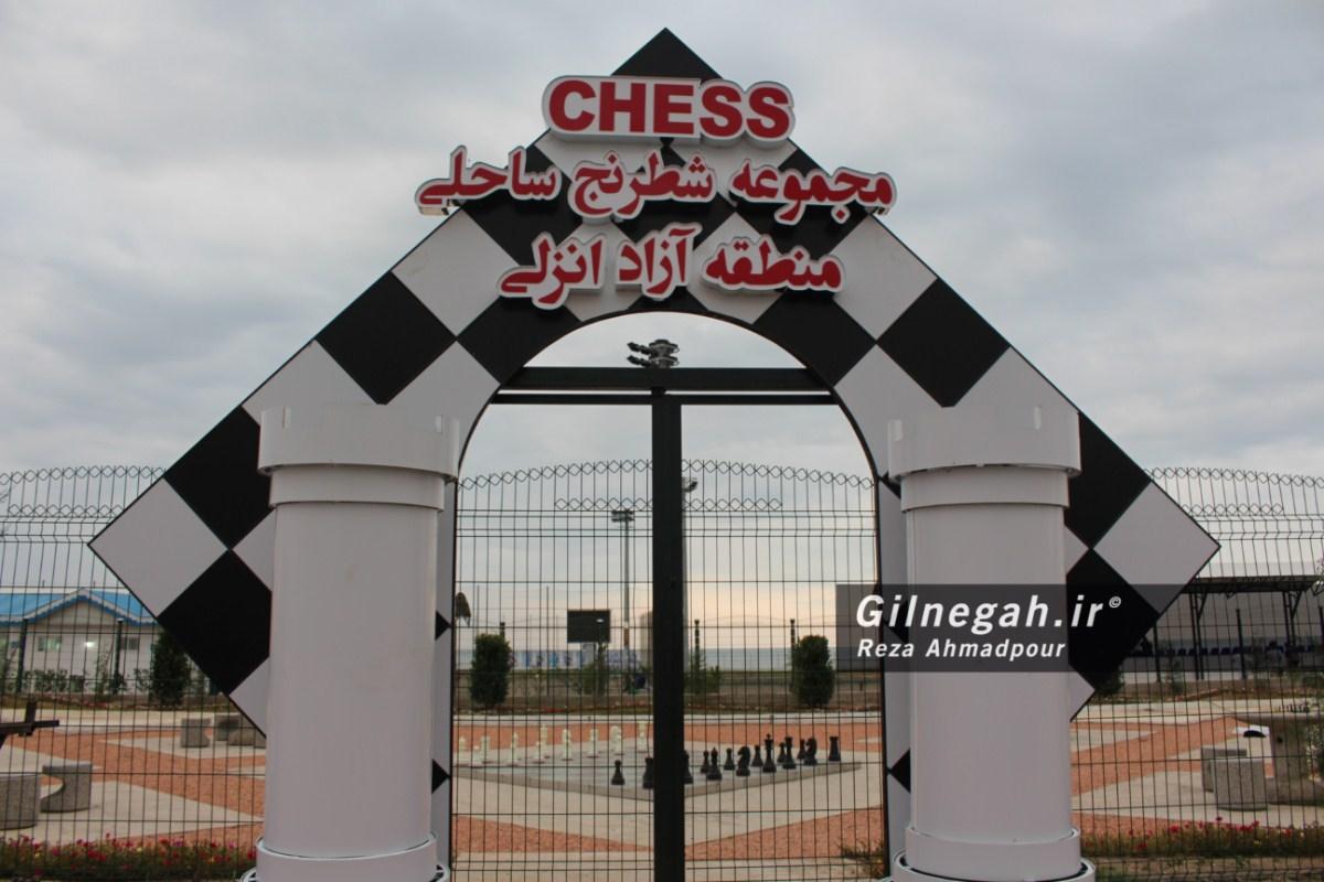 جشنواره ترنم دریا منطقه آزاد انزلی-عکس(رضا احمدپور) (3)