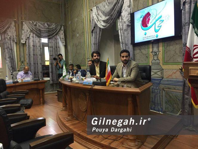 جلسه شورای شهر رشت 20 تیرماه (1)