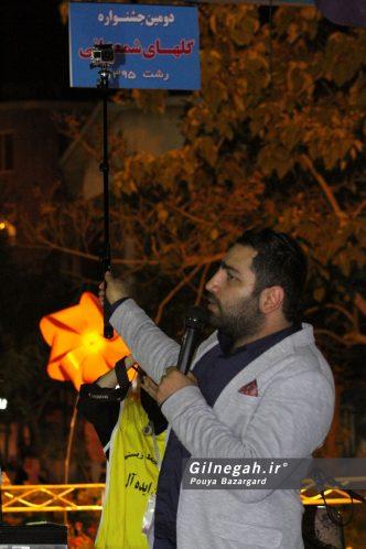 دومین جشنواره گل های شمعدانی (72)